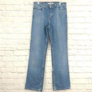 Tommy Hilfiger | Wide Leg Classic Wash Long Jeans